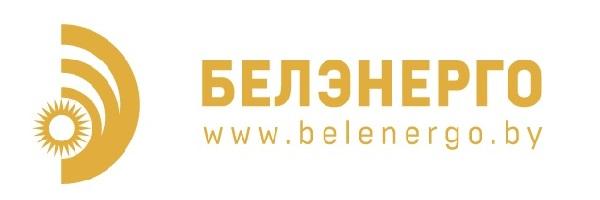 ГПО «БЕЛЭНЕРГО»